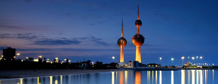 cropped-Kuwait-Towers.jpg